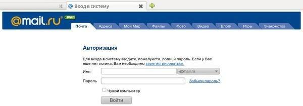 Mail.ru